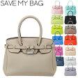 SAVE MY BAG セーブマイバッグ アイコン ライクラ ウェット 丸洗い バーキン ICON LYCRA save my bag ハンドバッグ レディース 超軽量