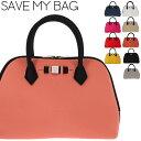 【クーポンで最大500円オフ】 セーブマイバッグ SAVE MY BAG プリンセスミディ PRINCESS MIDI savemybag バッグ ハンドバッグ 軽量