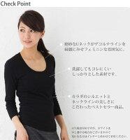 【ThreeDotsスリードッツ】3/4SleeveScoopNeck[AA4S0041]七分袖スクープネックTシャツ【楽ギフ_包装】