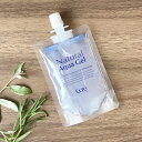 ピーリング ジェル 角質ケア ナチュラルアクアジェル80g cure natural aqua gel【オンラインストア限定品】