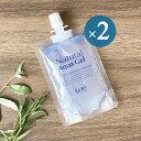 ピーリング ジェル 角質ケア ナチュラルアクアジェル80g×2個セット cure natural aqua gel【ネコポス送料無料】【オンラインストア限定品】