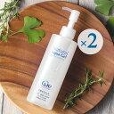 ピーリング ジェル 角質ケア ナチュラルアクアジェル250g×2本セット cure natural aqua gel