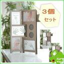 【出産内祝いにお勧め♪】虹の散歩道×3個セット ■アルミパーテーション フォトフレームメモリアル 赤