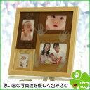 【手形 足形キット付】思い出いっぱい ■木製ガラスフォトフレーム ベビー メモリアル