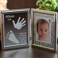 【送料無料】満天の輝き美しく輝く■シルバーブック型フォトフレームメモリアル商品赤ちゃん手形、足形出産祝い内祝い