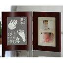 【送料無料】和?なごみ? ■木製ブック型ミラーフォトフレーム出産内祝い 赤ちゃん 手形 足形 インク