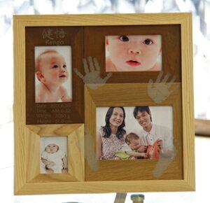 いっぱい ガラスフォトフレーム メモリアル 赤ちゃん