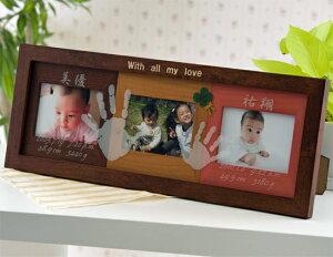 ワイドフォトフレーム 赤ちゃん