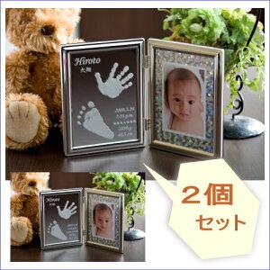 シルバー フレーム メモリアル 赤ちゃん サプライズ プレゼント