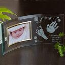 【手形、足形キット付】天使のゆりかご■湾曲 フォトフレーム 手形 足形 赤ちゃん メモリアル インク