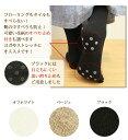 日本製  ギフト 5本指ソックス 冷え取り靴下 絹...