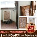 RoomClip商品情報 - ★送料無料★オールドウッドフォトフレームL【写真たて】【フォトフレーム】