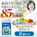 オメガ3 サプリメント サプリ dha epa オメガ3脂肪酸 【 おめがさん ...
