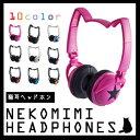 【mix-style】nekomimi headphones...