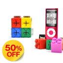 iPod・iPhone用ブロック型スピーカー iBlock CUBE SPEAKER 9色 iPhone かわいい おしゃれ 小型 携帯電池・充電不要。小さいのに抜群の音質。持ち運びにも便利。