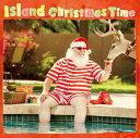 【クリスマスCD】ISLANDChristmasTime【メール便送料無料】