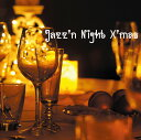 クリスマスCD Jazz'n Night X'mas - ジャジン・ナイト・クリスマス