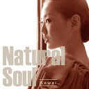【CD】 Natural Soul - Kewei
