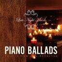CD  Late Night Moods - Piano Ballads 〜 Sweet'n Slow Jazz Collection   レイド・ナイト・ムード - ピアノ・バラッド 〜 スウィーティン・スロウ・ジャズ・コレクション