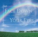 【20%OFFセール中】【CD】 「Face Down」「Your Eyes」〜J-POP オルゴールベスト / メール便送料無料