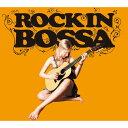 【20%OFFセール中!】【CD】Rock in bossa / ロック イン ボッサ【メール便送料無料】