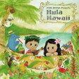 KIDS BOSSA presents Hula Hawaii(キッズボッサ プレゼンツ/フラ ハワイ) アロハ ハワイアン 夏 癒し 子ども かわいい 出産祝い 【ゆうパケット(メール便)送料無料】 | 10P27May16