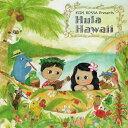 CD KIDS BOSSA presents   Hula Hawaii - キッズ・ボッサ・プレゼンツ   フラ・ハワイ アロハ ハワイアン