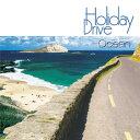 CD Holiday Drive   Ocean - ホリデードライブ   オーシャン 夏 ドライブ BGM メール便(ゆうパケット)  ドライブには気持ちいい音楽が必要です