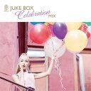 メドレー 試聴 CD JUKE BOX / Celebration Mix - ジューク・ボックス / セレブレーション・ミックス