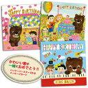 【CD】KIDS BOSSA Happy Birthday(キッズボッサ/ハッピーバースデー)【メール便(ゆうパケット)送料無料】