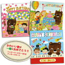 CD KIDS BOSSA Happy Birthday キッズボッサ ハッピーバースデー  メール便(ゆうパケット)