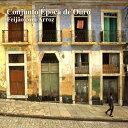 CD Conjunto Epoca de Ouro - Feijao com Arroz   コンジェント エポカ ヂ オウロ - フェイジョン コン アホィス メール便(ゆうパケット)  ブラジルの国宝的グループ 歴史に残るショーロの奏