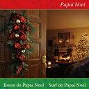 クリスマスCD  2枚組 Papai Noel - パパイ・ノエル