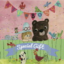 【CD】KIDS BOSSA Special Gift(キッズボッサ スペシャルギフト)【メール便(ゆうパケット)送料無料】【限定特典付】キッズボッサシリ..