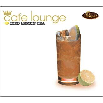 [CD] 流行咖啡廳休息室 Royal-ICED 檸檬茶和皇家咖啡館-冰的檸檬茶郵政航班 (yuupaketto) 免費時尚圓潤 Bossa 送貨 ! BGM ☆ 回到咖啡廳