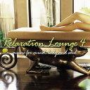 CD  Relaxation Lounge 4 - リラクゼーション ラウンジ 4