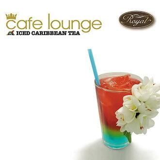 [CD] 咖啡館休息室 Royal-ICED 加勒比茶咖啡廳休息室皇家-冰加勒比茶郵件航班 (yuupaketto) 免費送貨