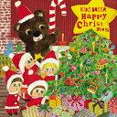 楽天5.1AIRSHOP【CD】KIDS BOSSA Happy Christmas 通常盤(キッズボッサ ハッピークリスマス) キッズが歌う かわいい クリスマスソング パーティ BGM 【メール便(ゆうパケット)送料無料】