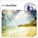 【CD】Plays Norah Jones - Hawaiian cover / プレイズ ノラジョーンズ - ハワイアンカバー ハワイアン ハワイ カバー BGM アロハ おしゃれ ロコ  【メール便(ゆうパケット)送料無料】夏を彩るハワイアンカヴァー・ミュージック | 20P01Oct16
