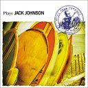 CD 試聴  Plays Jack Johnson   Reggae cover - プレイズ・ジャック・ジョンソン   レゲエ・カヴァー