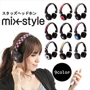 headphones ミックス スタイル スタッズ ヘッドホン おしゃれ ファッション