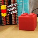ブロック型加湿器 | Block humidifier | USB | 超音波式 | 花粉対策 | 加湿器