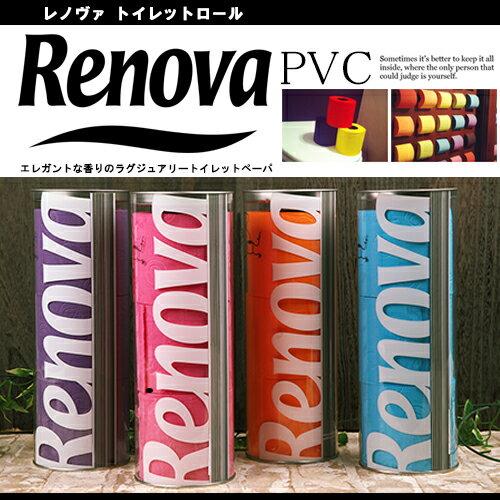 5.1AIRSHOP | Rakuten Global Market: Renova (Renova