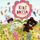 販売終了  CD  KIDS BOSSA Family Selection - キッズボッサ   ファミリーセレクション 支付宝 alipay union pay ems