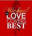 【CD】 Michael LOVE COVERS BEST - マイケル・ラブ・カバーズ・ベスト