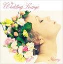 結婚式 CD 試聴 Wedding Lounge - ウェディング ラウンジ