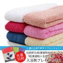 Towel_cang