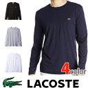 ラコステ メンズ ワンポイント ロング Tシャツ ロンT LACOSTE US正規品 la25[並行輸入品]