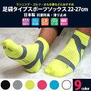 ショッピング足袋 靴下 スポーツ 足袋ソックス 抗菌防臭 足裏サポートクッション サイズ23-27 ゆうパケット送料無料 mi02 日本製 たび