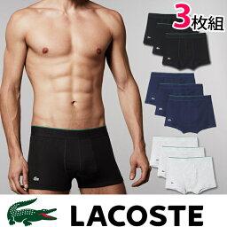 お得な3枚セットフランスブランド【LACOSTE】 ラコステ メンズ 下着 ボクサーパンツ正規店より入荷 la07 ブラック グレー ネイビー